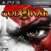 God of War 3 (PS3) – Les trésors secrets des dieux