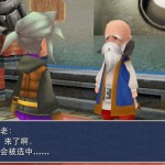 Final Fantasy III pour iPhone en Chinois