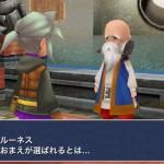 Final Fantasy III pour iPhone en Japonais