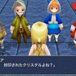 Les personnages rencontrent Elia près du temple de l'eau