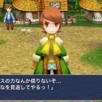 Arc, un autre personnage de FF3